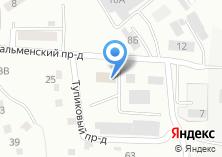 Компания «РСУ №3» на карте