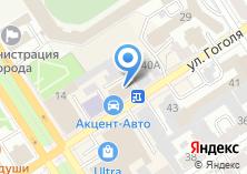 Компания «АвтоРитейл» на карте