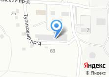 Компания «ИнтерКар» на карте