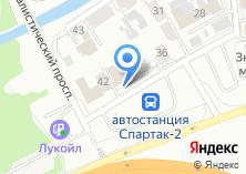 Компания «Грузовоз» на карте