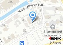Компания «Алтайский дом печати» на карте