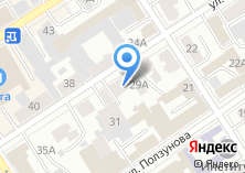Компания «Первая Коллегия Автоюристов Алтайского края» на карте