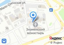 Компания «Знаменский женский монастырь» на карте