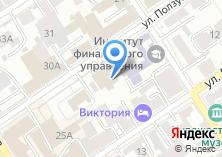 Компания «МосАП Московская академия предпринимательства при Правительстве Москвы» на карте