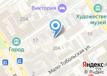 Компания «ЗаправКом» на карте
