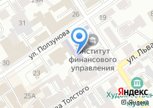 Компания «Алтайский институт финансового управления» на карте