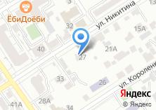 Компания «Нэопром-алтай - Рекламно-производственная компания» на карте