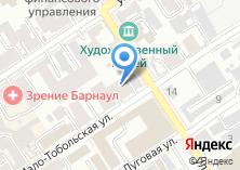 Компания «Алтай-флай» на карте