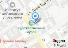 Компания «Государственный художественный музей Алтайского края» на карте