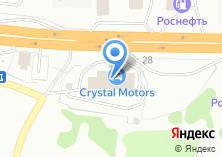Компания «Реал Моторс автосалон официальный дилер ОПЕЛЬ ШЕВРОЛЕ КИА МАЗДА Отдел продаж автомобилей Subaru Opel» на карте