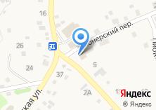 Компания «Воскеят» на карте