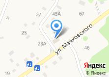 Компания «Автосервис на ул. Маяковского (с. Бобровка)» на карте