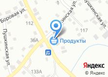 Компания «Маргоша» на карте