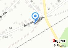 Компания «Продуктовый магазин на Вокзальной» на карте