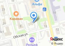 Компания «Вечерний Новоалтайск» на карте