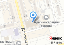 Компания «Строящееся административное здание по ул. Деповская (г. Новоалтайск)» на карте