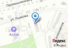 Компания «Строящийся жилой дом по ул. Ушакова» на карте