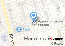 Компания «Совет рабочей молодежи г. Новоалтайска» на карте