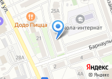 Компания «Новоалтайская городская общественная организация Всероссийского общества инвалидов» на карте