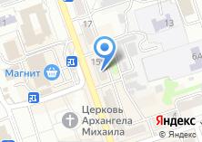 Компания «Дом-Сервис» на карте