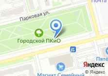 Компания «Городской парк культуры и отдыха» на карте