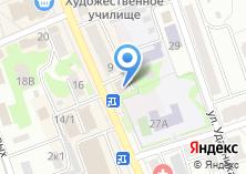Компания «Магазин товаров для рукоделия» на карте