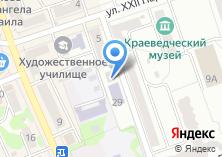 Компания «Алтайторгтехника» на карте