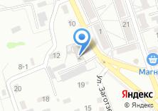 Компания «Новоалтайская РОСТО (ДОСААФ)» на карте