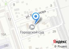 Компания «Новоалтайский городской суд» на карте