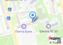 Компания «АлтайТехноКомплекс» на карте