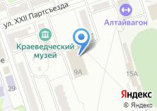 Компания «Купава» на карте