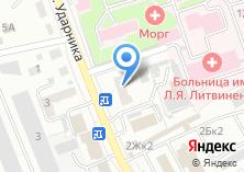 Компания «Наш Новоалтайск» на карте