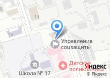 Компания «Управление социальной защиты населения по Первомайскому району» на карте