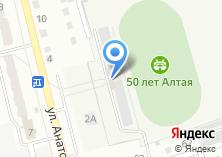 Компания «Стадион 50 лет Алтая» на карте