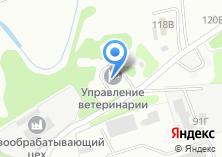 Компания «Управление ветеринарии по г. Новоалтайску и Первомайскому району» на карте