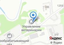Компания «Велижановский ветеринарный участок» на карте