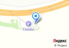 Компания «АЗС Газойл» на карте