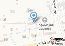 Компания «Морячок» на карте