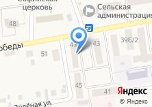 Компания «Запсибхимтехснаб» на карте