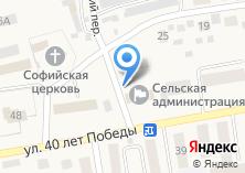 Компания «Анвлакор» на карте