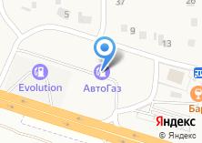 Компания «АГЗС СГ-Авто» на карте