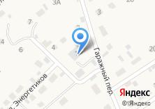 Компания «Берёзовское ЖКХ» на карте
