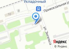 Компания «Автостоянка на ул. Энгельса» на карте