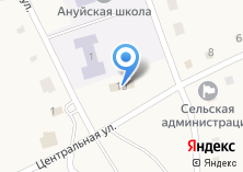 Компания «Ануйский сельский дом культуры» на карте