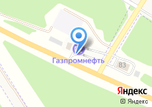 Компания «АЗС Газпромнефть-Кузбасс» на карте