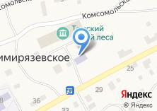 Компания «Детский сад №27» на карте