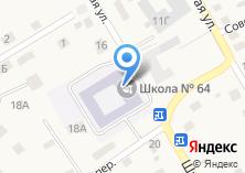 Компания «Томская Школа Тхэквондо» на карте