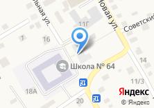 Компания «Детская школа искусств №7» на карте