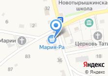 Компания «CyberPlat» на карте