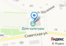 Компания «Администрация Новотырышкинского сельсовета Смоленского района» на карте
